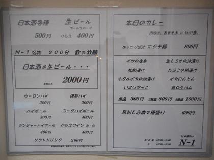 72-DSCN3593.jpg