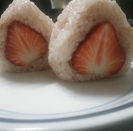 イチゴ大福みたい