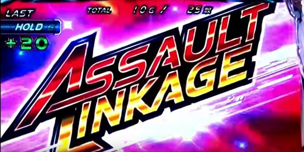 マジェプリ Assault Linkage