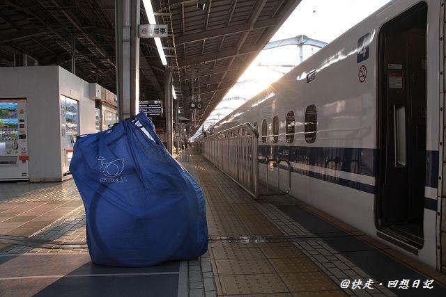 新幹線乗車