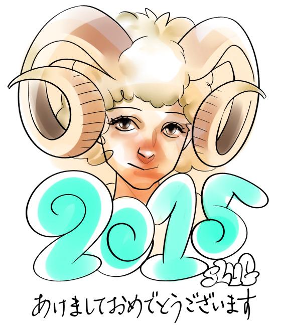 20150105.jpg