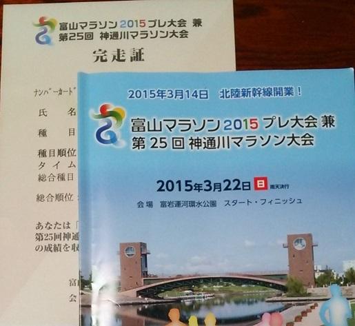 DSC_0002_20150322150048e81.jpg