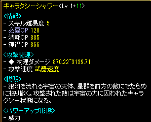 20150411004125695.png