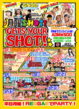 201505-06_GETS YOUR SHOT!