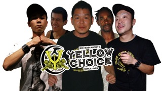 YELLOWCHOICE のコピー