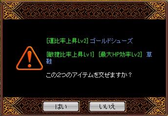 1_23_2.jpg