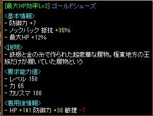 1_23_3.jpg