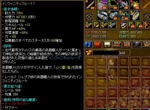 1_24_3.jpg