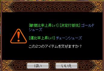 1_26_11.jpg