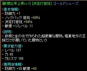 1_26_9.jpg