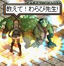 1_5_1.jpg