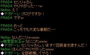 2_11_1.jpg