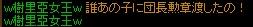 2_11_2.jpg