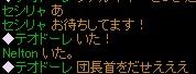 2_11_4.jpg
