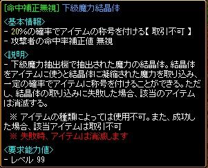 2_24_2.jpg