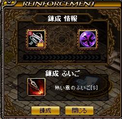 2_24_6.jpg