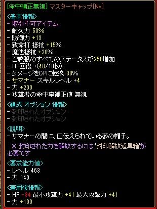 2_24_7.jpg