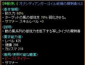 3_10_4.jpg