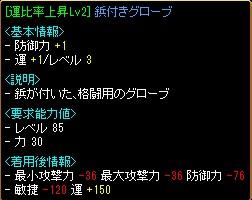 3_2_2.jpg