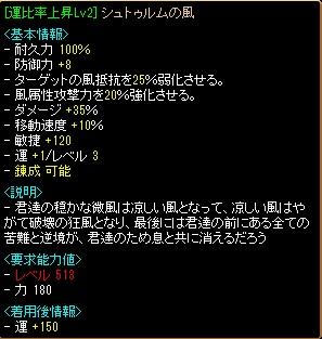 3_2_5.jpg