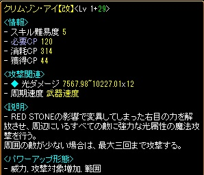 4_30_10.jpg