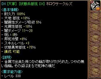 4_30_3.jpg