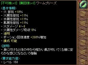 4_30_4.jpg