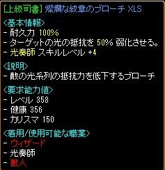 4_30_6.jpg
