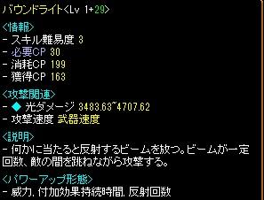 4_30_8.jpg