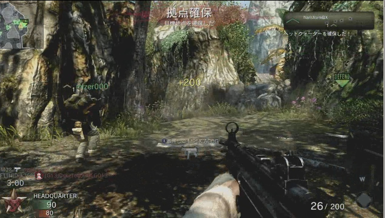 call of duty black ops 攻略