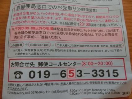 CIMG8999 (640x480)