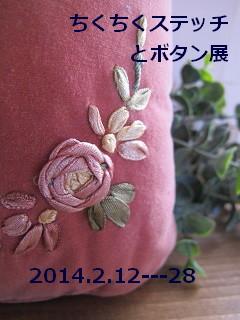 IMG_4489c.jpg