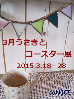 IMG_4591ab.jpg