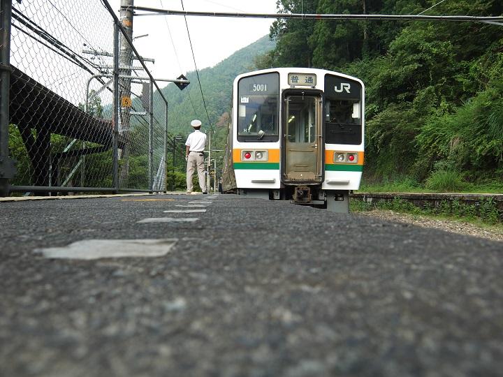 kowada (4)