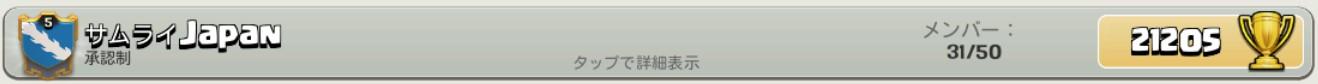 samurai_blue.jpg