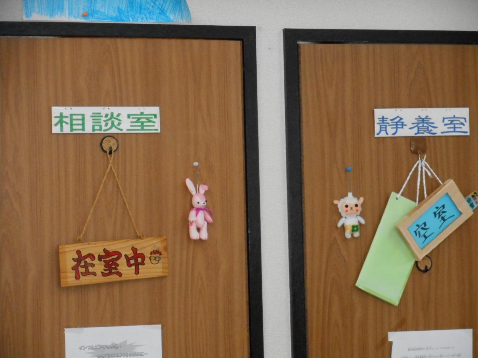 静養室と相談室の写真