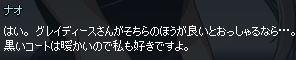 mabiz_20150614d7.jpg