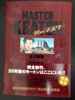 キートンremaster_convert_20150125224135