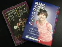 私の記憶吉田日出子_convert_20150204232213