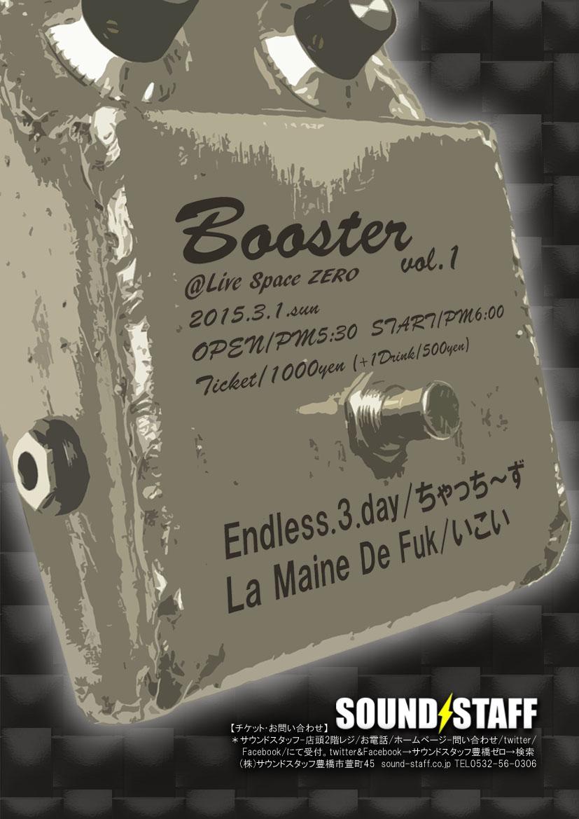 3-1-booster.jpg