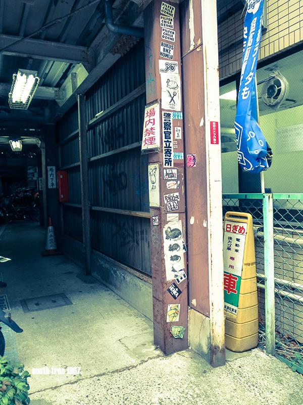 20150318駐輪場ブログ用