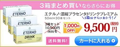 1000円オフ
