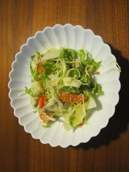 IMG_0046くるみのサラダ