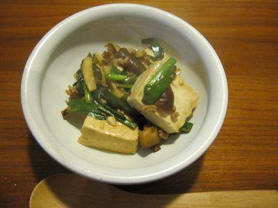 IMG_0246マーボー豆腐
