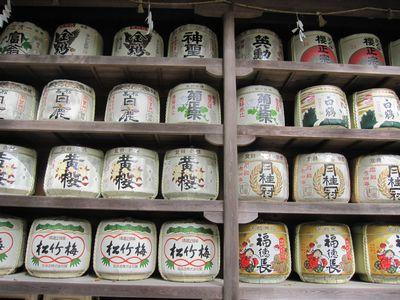 IMG_0275日本酒