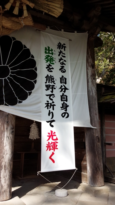 2015 kumano