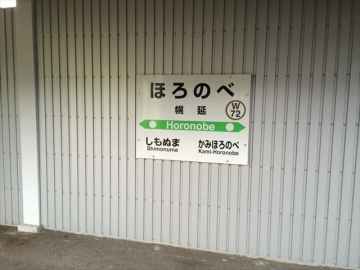 IMG_5647_R.jpg