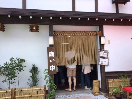 2015yutakaya3.jpg