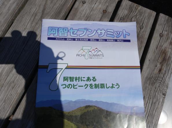 DSC04662_convert_20150516162633.jpg