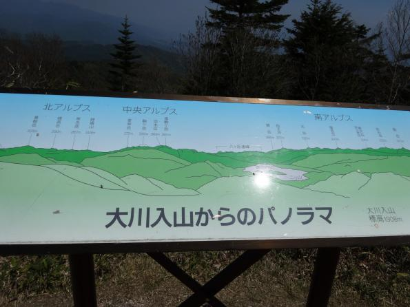 ookawa20150510-29_convert_20150515205826.jpg